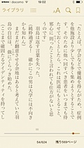 2014-12-2519.02.08.jpg