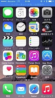 2014-12-3121.09.08.jpg