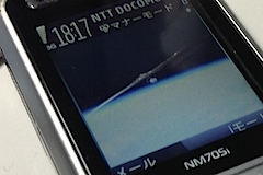 NM705i.jpg