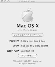 ipad025.jpg