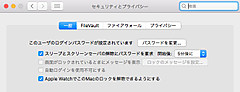 Mac_config2