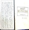 jiten02.png
