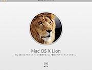 macosxlion.jpg