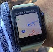 watch521.jpeg