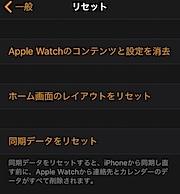 watch538.jpeg