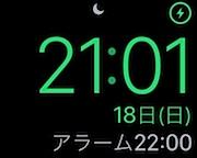 watch541.jpeg
