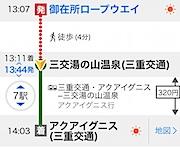 watch712.jpeg
